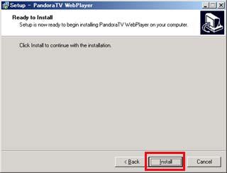 パンドラTV WebPlayerのセットアップ